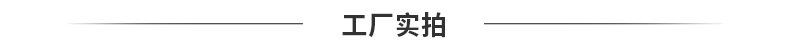 广州袖口式封切收缩机PVC热收缩封口 整列收缩机 吸塑边封套袋机示例图158