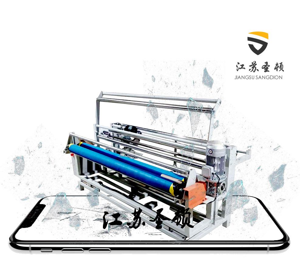 全自動分切機 面料分切 家紡切邊設備H1800 廠家供應 江蘇圣頓機械分切機生產廠家 支持在線定制示例圖2