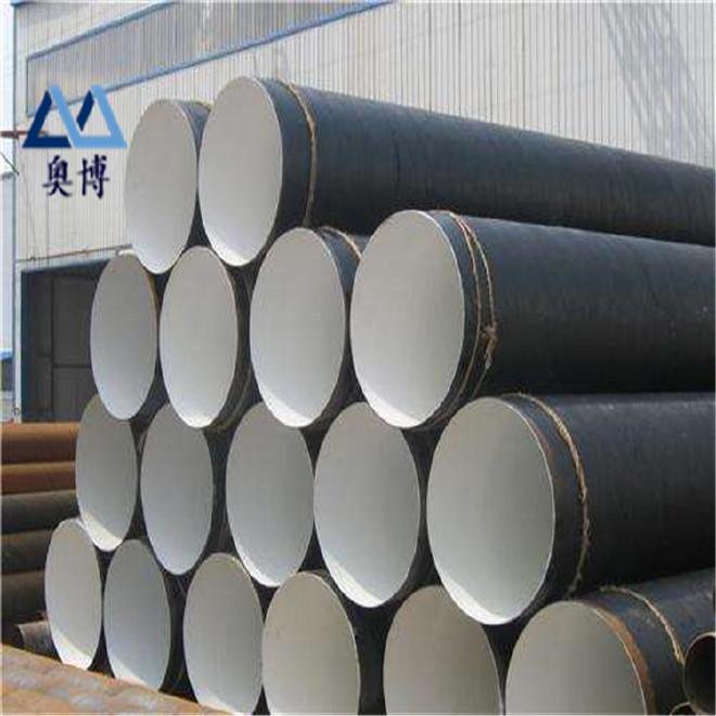 生产加工 防腐钢管 IPN8710防腐钢管 定制 防腐螺旋钢管厂家示例图10