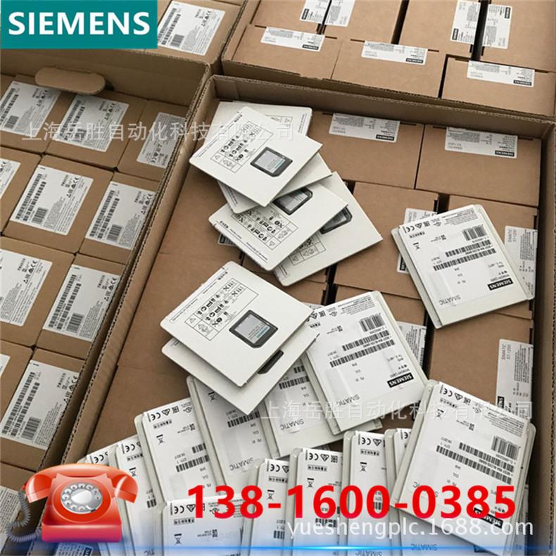 6ES79548LL030AA0西门子S7-1200 256M存储卡6ES7954-8LL03-0AA0示例图2