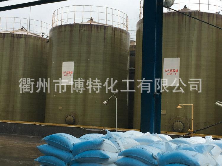 浙江工厂直发片状二水氯化钙74巨化二水氯化钙工业级免费拿样示例图35