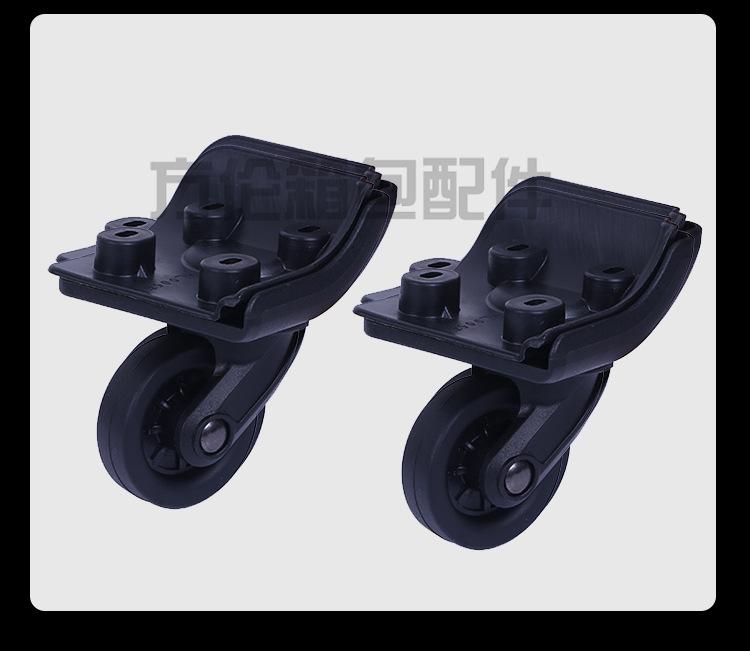 箱包配件拉杆箱轮子 旅行箱拉杆箱万向轮子飞机脚轮定制现货示例图10