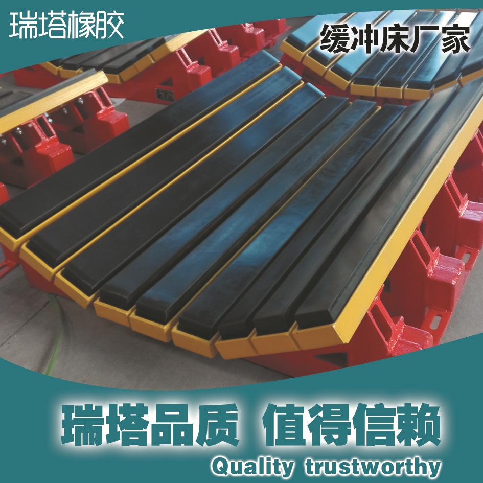 带宽1200mm煤矿缓冲床抗皮带撕裂,抗冲击缓冲托床示例图4