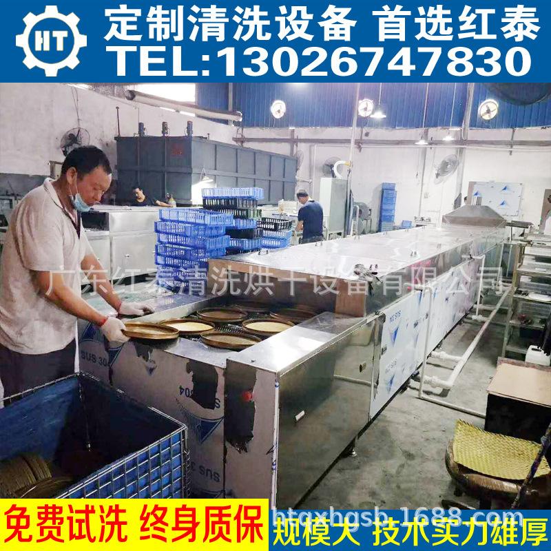 深圳超声波清洗机 深圳超声波清洗设备厂家定制示例图6
