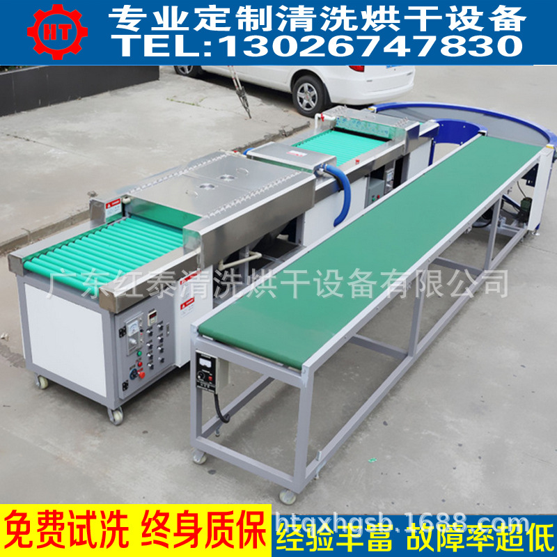 广东不锈钢餐具除蜡超声波清洗机 喷淋除油清洗机厂家直销示例图3
