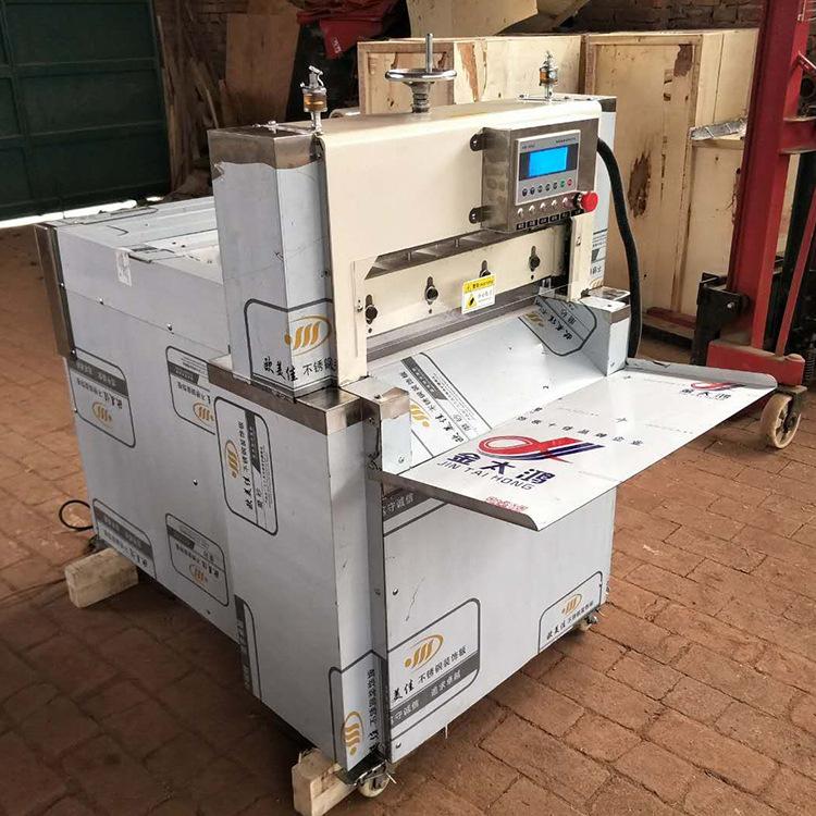 专业生产 新款羊肉片机 切牛羊肉片机 自动切羊肉片机批发示例图6