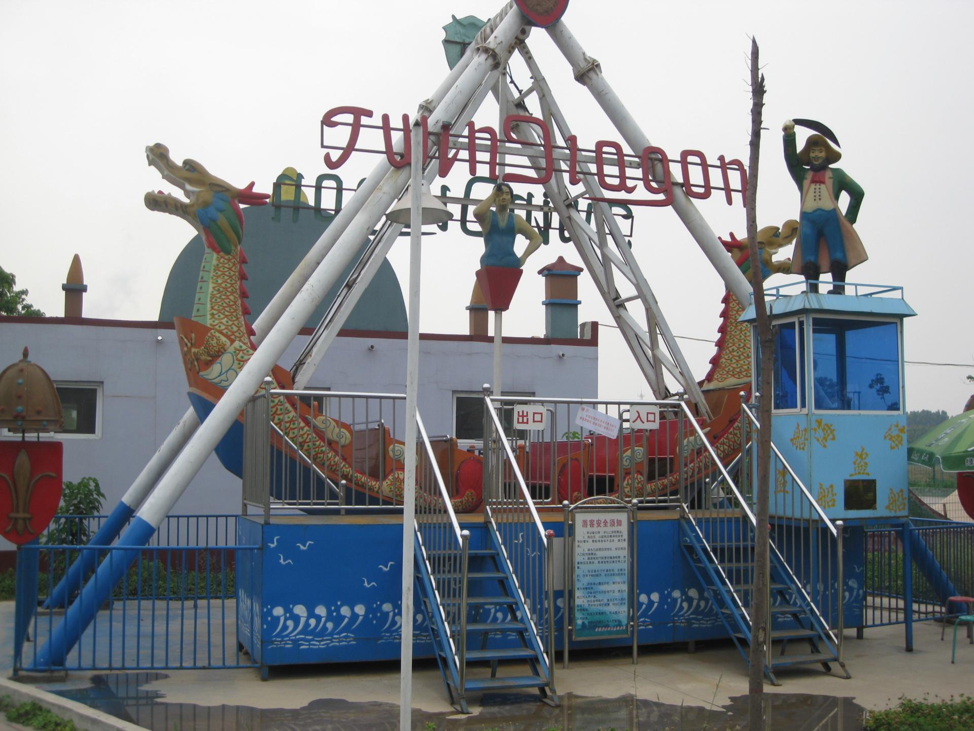 供应大洋游乐24座海盗船 儿童游乐场游乐设备惊险刺激大型海盗船示例图7