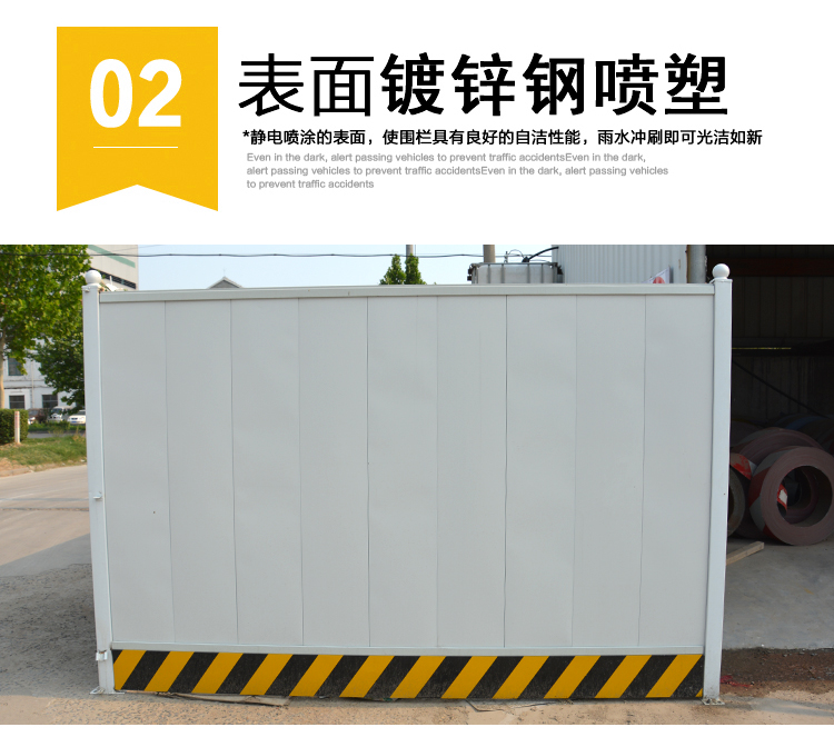 建筑道路隔离工地市政彩钢板围挡 打围小草铁皮彩钢围挡现货厂家示例图18