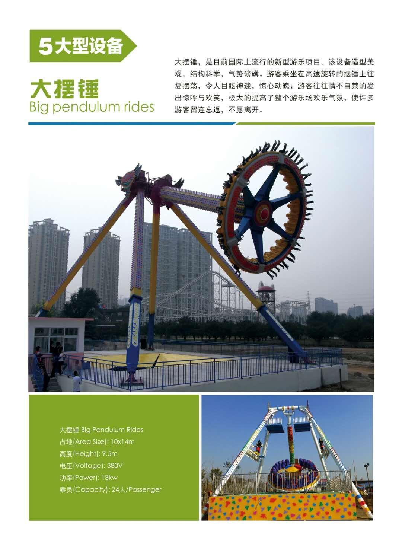新款广场小型游乐设备小蹦极 郑州大洋专业生产4人蹦极游乐设备示例图16