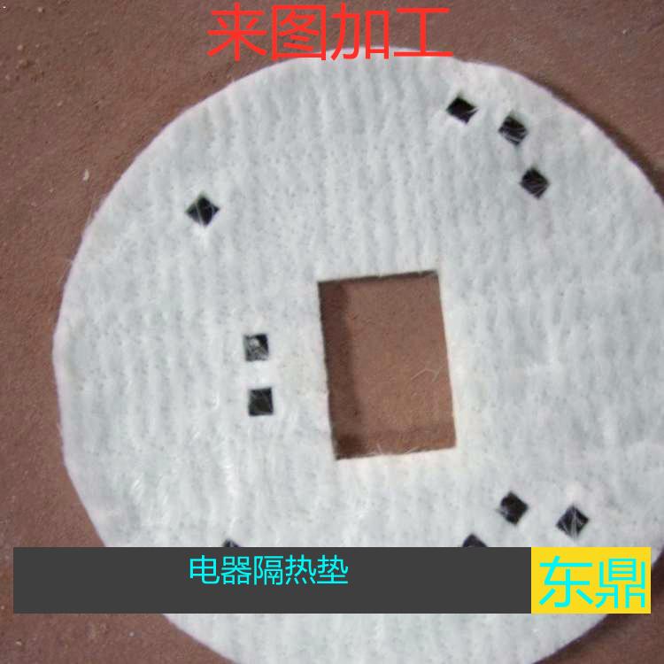 东鼎贴铝箔玻璃纤维针刺毡 电梯井道隔音毡 20mm厚电梯井吸音毡 量大从优示例图15