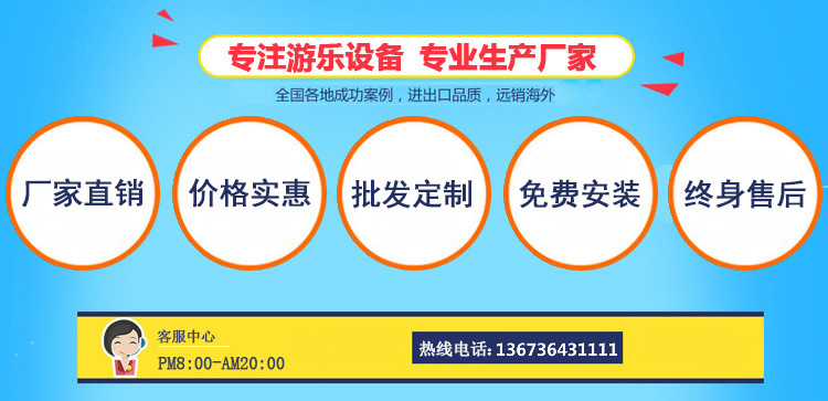 2019郑州大洋新品上市旋转梦幻飞碟,儿童卡通造型6臂梦幻飞碟-专用游乐设备示例图14