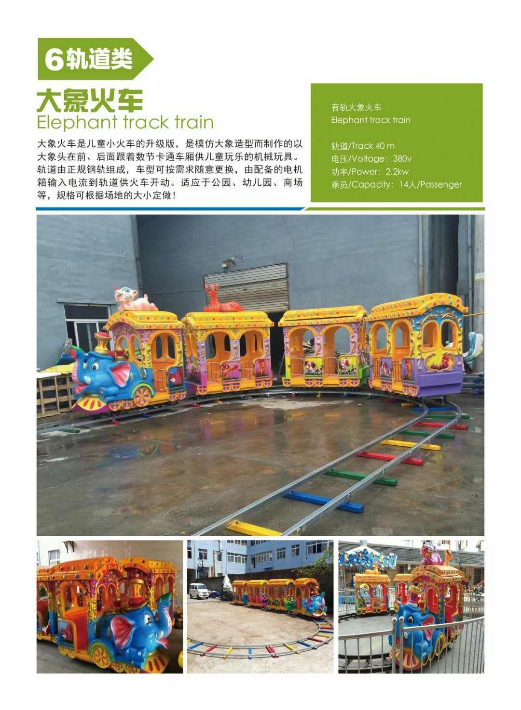 新款16座豪华转马夜景图片 儿童游乐设备旋转木马大洋生产厂家示例图33