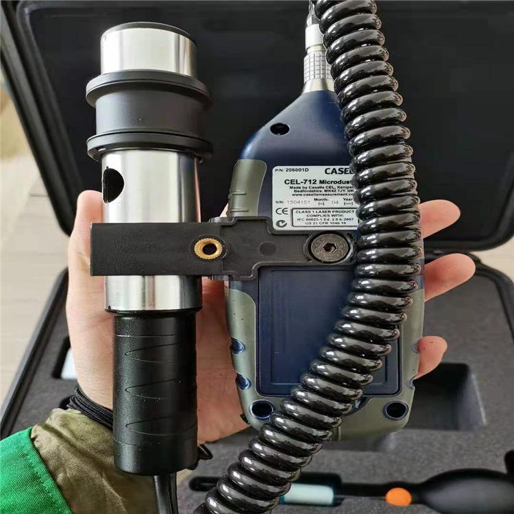 英国进口CEL-712 实时粉尘监测仪 0.01-250g/m3示例图2