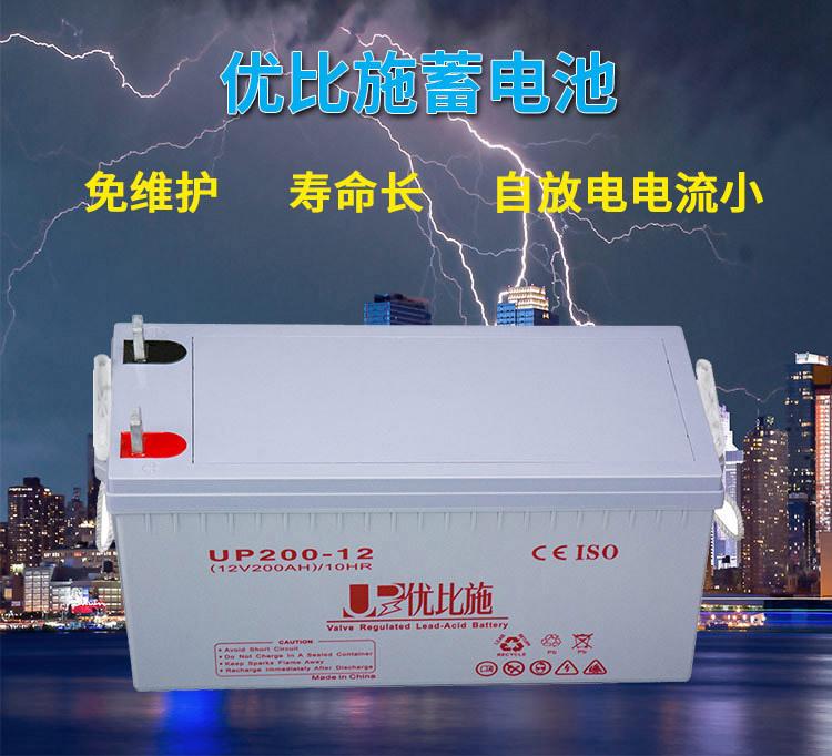 厂家直销12V200Ah铅酸免维护蓄电池 上海监控安防ups电源定制包邮示例图1