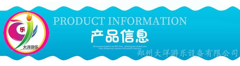新款广场小型游乐设备小蹦极 郑州大洋专业生产4人蹦极游乐设备示例图11