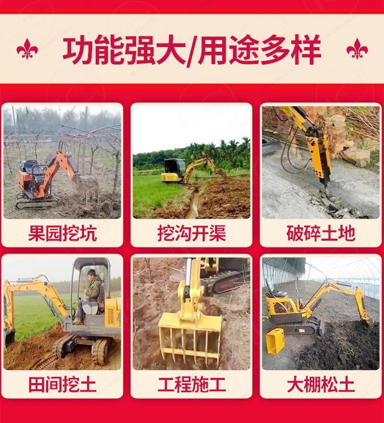 3万小型挖掘机 迷你微型挖掘机价格 小挖掘机 果园种植 洋马小型挖掘机价格示例图12