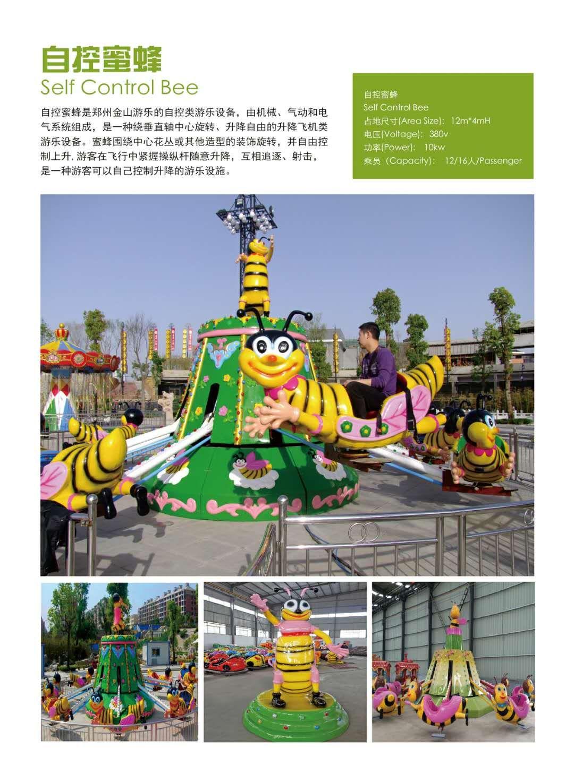 室内淘气堡儿童游乐园 郑州大洋专业定制好玩好看淘气堡游乐项目示例图17