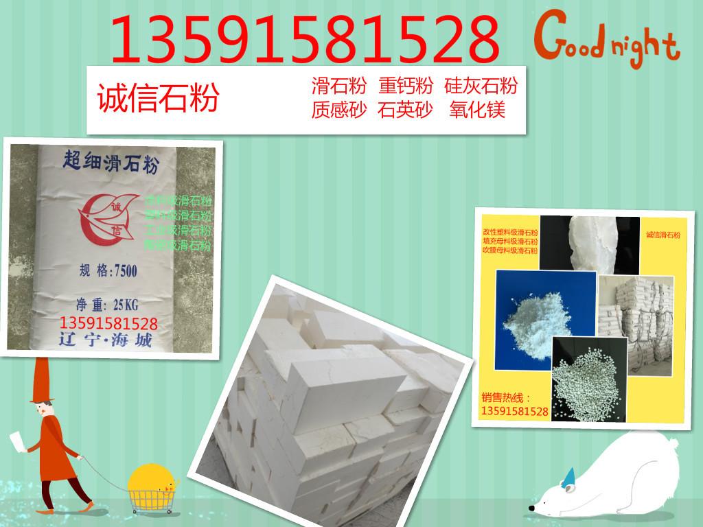 遼寧灰鈣粉廠家 耐水膩子專用灰鈣粉 仿瓷膩子專用灰鈣粉 含量96示例圖6