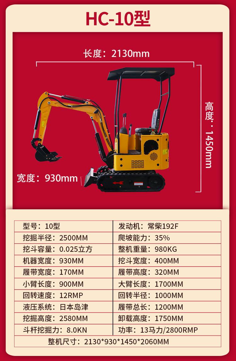 3万小型挖掘机 迷你微型挖掘机价格 小挖掘机 果园种植 洋马小型挖掘机价格示例图15