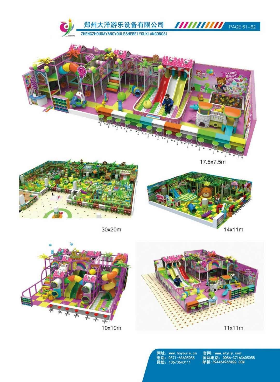 新款16座豪华转马夜景图片 儿童游乐设备旋转木马大洋生产厂家示例图43