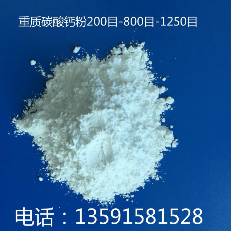 遼寧灰鈣粉廠家 耐水膩子專用灰鈣粉 仿瓷膩子專用灰鈣粉 含量96示例圖5