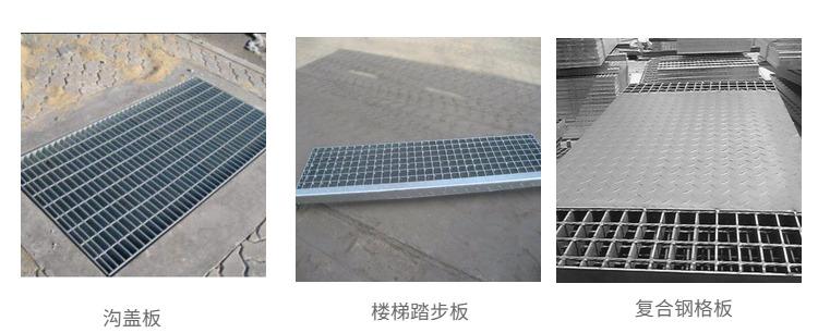蕴茂热镀锌钢格板 沟盖板厂家 沟盖板生产厂家 热镀锌沟盖板 不锈钢沟盖板示例图18