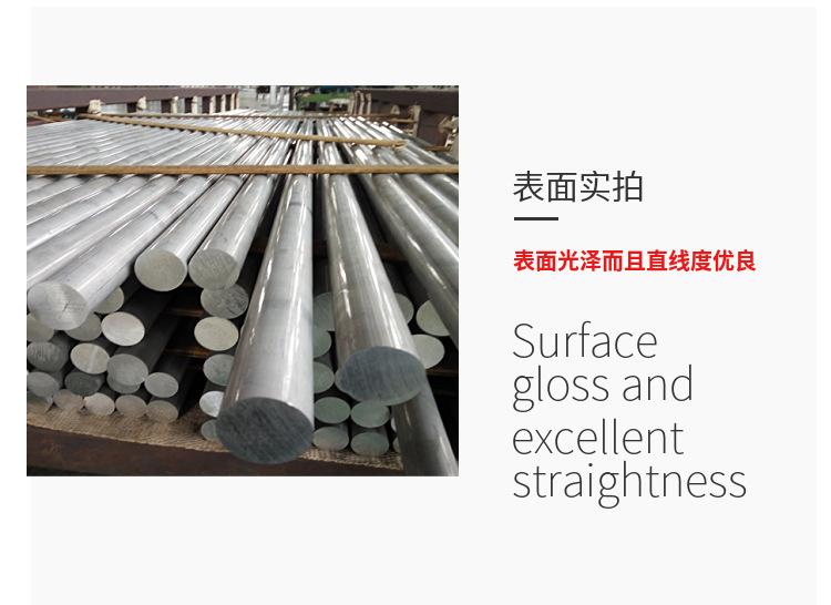 精拉2014铝棒 进口2014铝棒批发 2014-T4西南铝棒示例图9