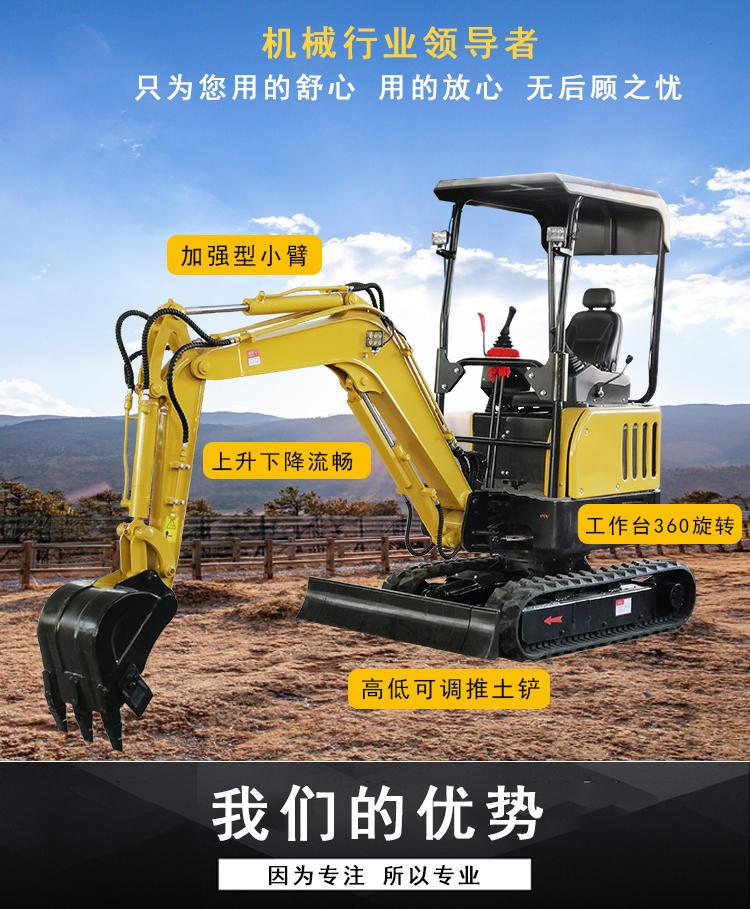 市政绿化用小勾机 小挖机型号价格 多种功能微型挖掘机 现货低价销售示例图11