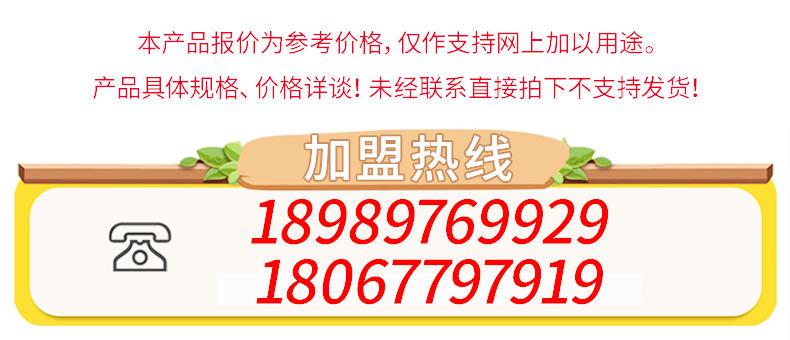 滄州 超級蹦床設備 廠家供應示例圖2