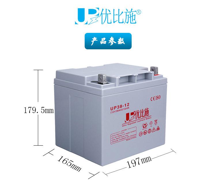 热销 免维护蓄电池12V38AH 上海UPS电源监控安防厂家直销品质款示例图2
