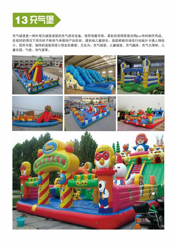 新款广场小型游乐设备小蹦极 郑州大洋专业生产4人蹦极游乐设备示例图39