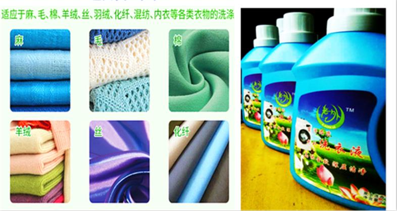 原装老外洗衣液 2kg装 一种柔软低泡洗衣液示例图5