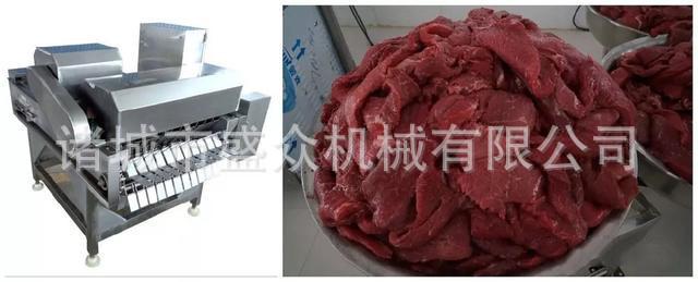 牛肉干全套加工設備與加工工藝 牛肉干全套加工設備示例圖6
