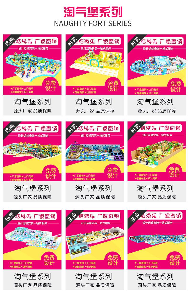 滄州 超級蹦床設備 廠家供應示例圖1