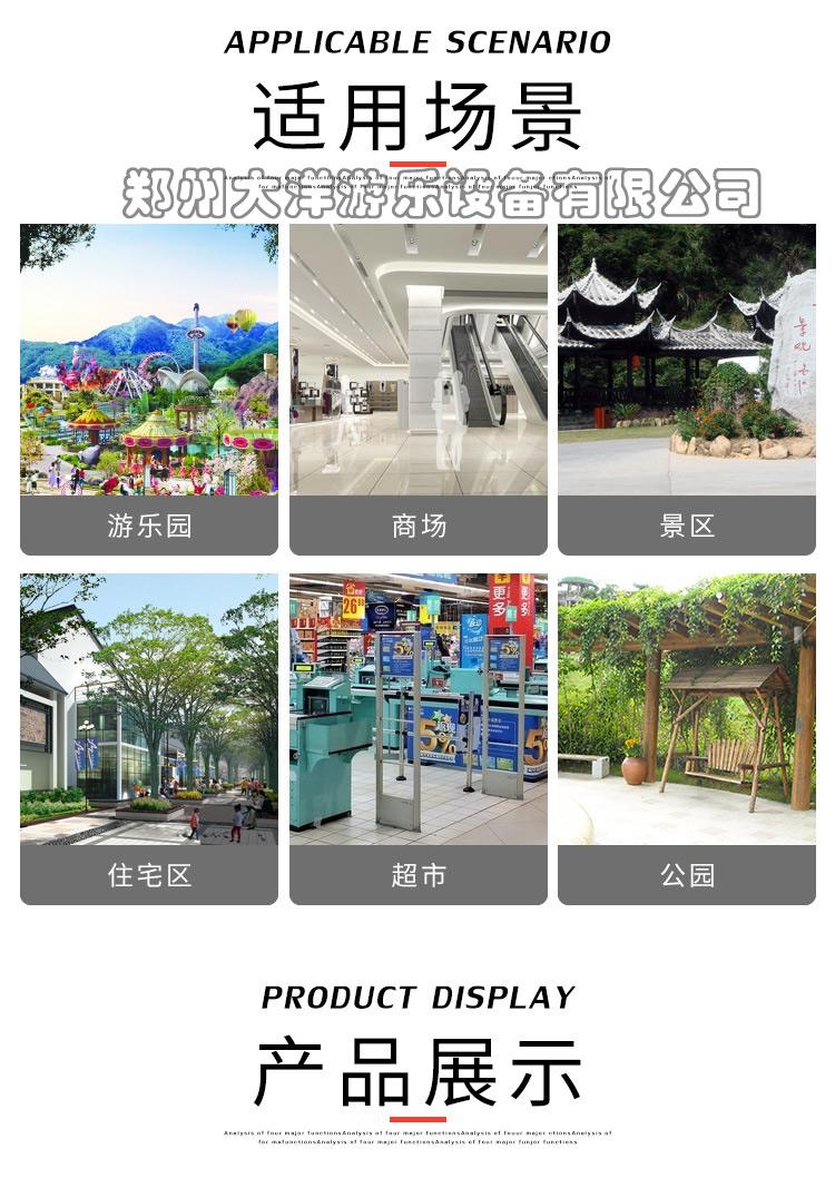 新款广场小型游乐设备小蹦极 郑州大洋专业生产4人蹦极游乐设备示例图46