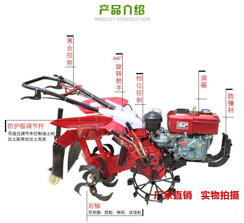 新型后旋式四驱微耕机 大棚翻地松土机 ZC-188型手扶式柴油开沟机志成机械示例图10