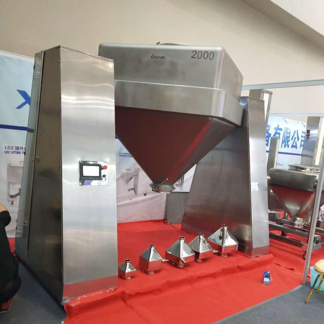 廠家直銷方錐混料機,廠家直銷新達混合機,廠家供應HGD-2000料斗混料機,廠家直銷總混機