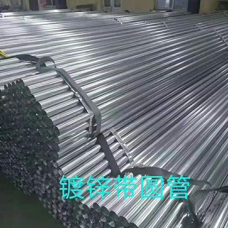 佛山鍍鋅管 大棚鍍鋅管 金洲鍍鋅管 dn25鍍鋅管 廠家批發