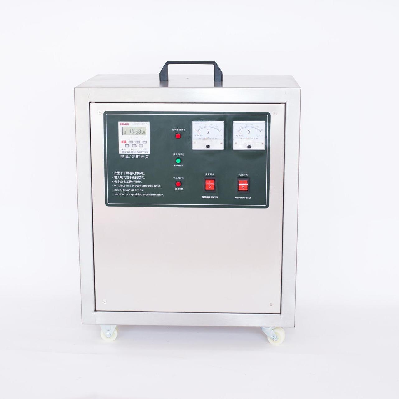 安阳臭氧发生器供应商 移动式臭氧发生器 小型臭氧机