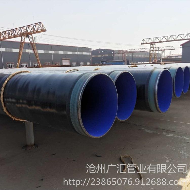 自来水专用防腐钢管 内热熔环氧粉末外聚乙烯防腐钢管 地埋钢制聚乙烯防腐钢管