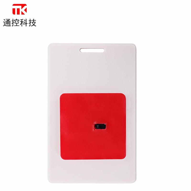 2.4G有源电子标签   RFID卡 人员卡 彩印卡 优质射频卡批发