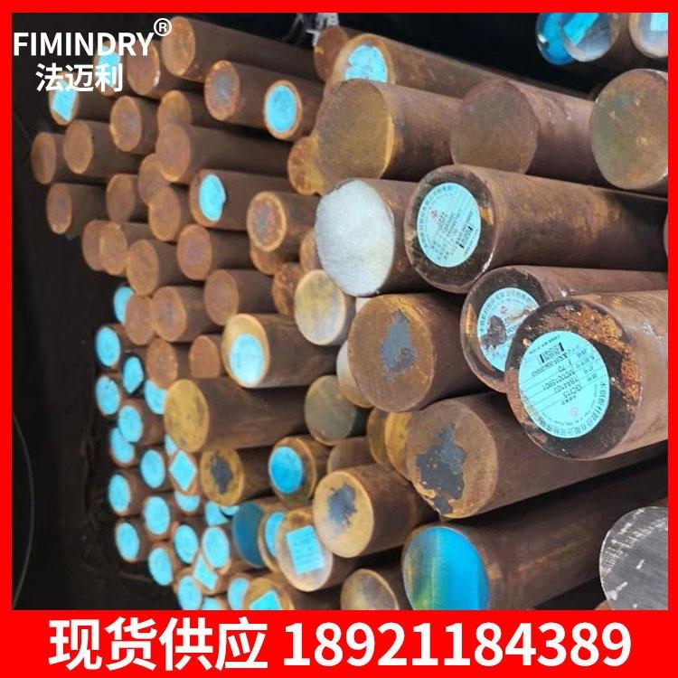 20Cr合金结构圆钢 棒材无锡现货供应 可切割配送到厂 批发销售 20Cr实心圆棒