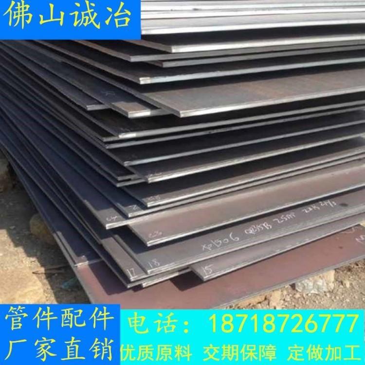 誠冶鋼鐵 佛山鋼板 廣州鍍鋅鋼板  可切割 開平板 中厚板 送貨上門