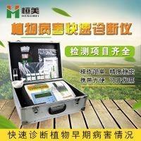 農作物病害檢測儀-農作物病害檢測儀-農作物病害檢測儀