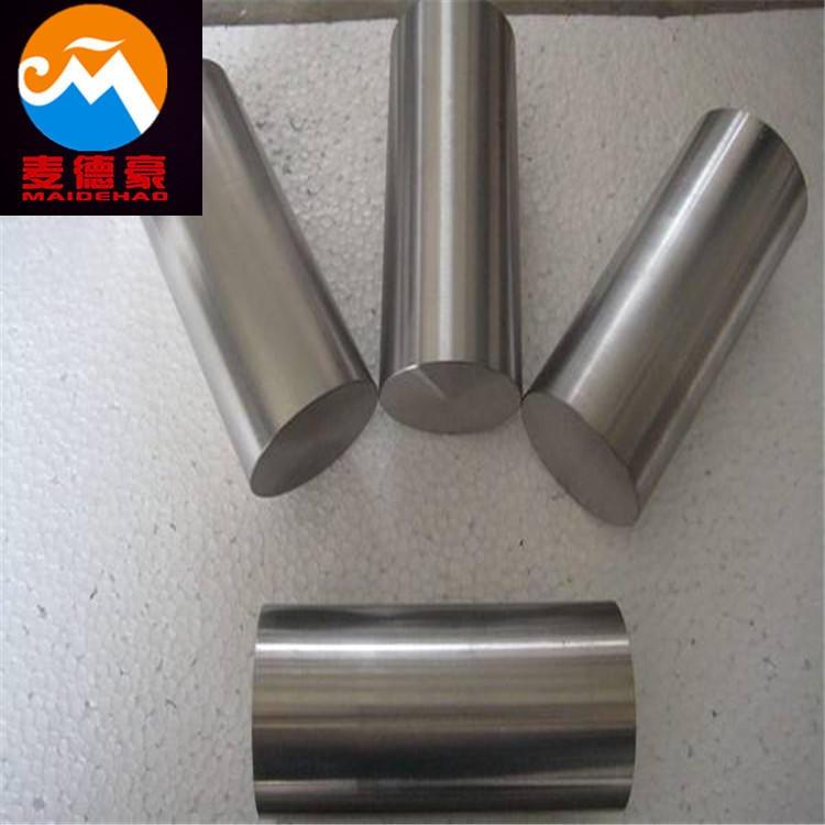 現貨直銷 NS313高溫合金板 寶鋼NS313鎳基合金 耐蝕合金棒 合金管 鍛件