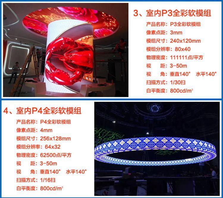 可弯曲LED显示屏价格 p2.5弯曲LED显示屏厂家示例图8