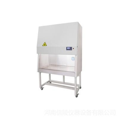 信陵生物安全柜 BSC-1000IIA2半排生物安全柜 二级实验室生物安全柜示例图1