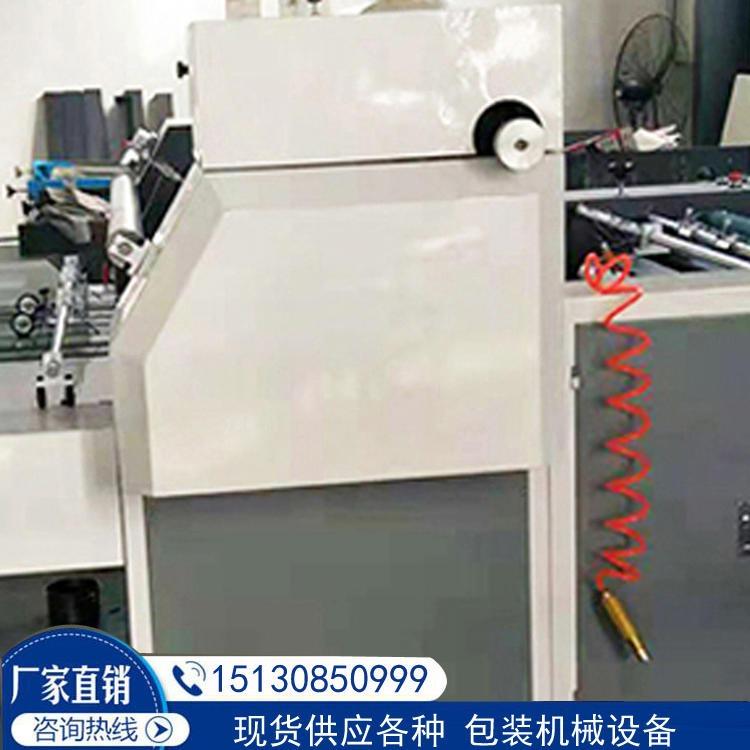 預涂膜覆膜機 泉涌 全自動紙板覆膜機 預涂膜覆膜設備 低價出售