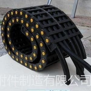 滄一批發地軌機器人穿線拖鏈電纜塑料拖鏈機床尼龍鏈條