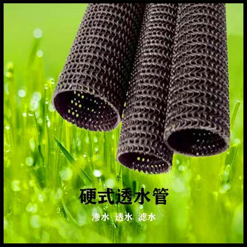 百順通 硬式透水管 網狀透水管 集水暗箱 廠家定制  品質保證